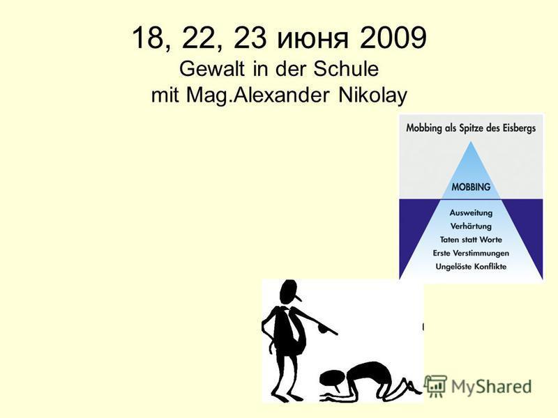 18, 22, 23 июня 2009 Gewalt in der Schule mit Mag.Alexander Nikolay