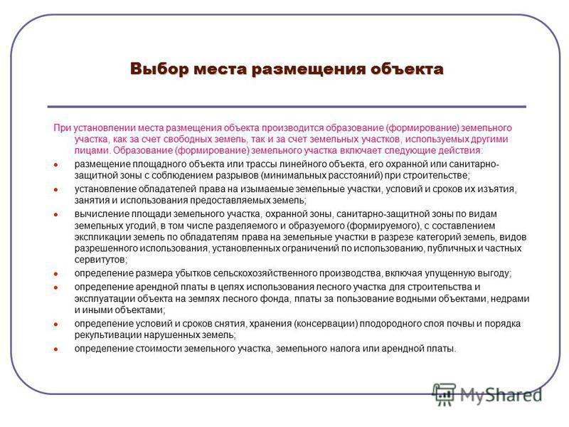 Программа Прошла испытания в жестких производственных условиях и широко применяется в 50 регионах Российской Федерации, Программа Loss многократно окупится даже при расчете по одному объекту строительства, Программа Loss - это экономия и рациональное