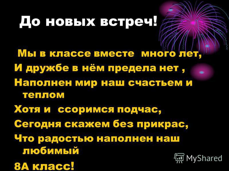 Наш досуг Мы очень любим путешествовать Карета Екатерины в Казани нам по нраву! Пусть Новый Год принесёт нам ещё больше удач, успехов и интересных впечатлений!