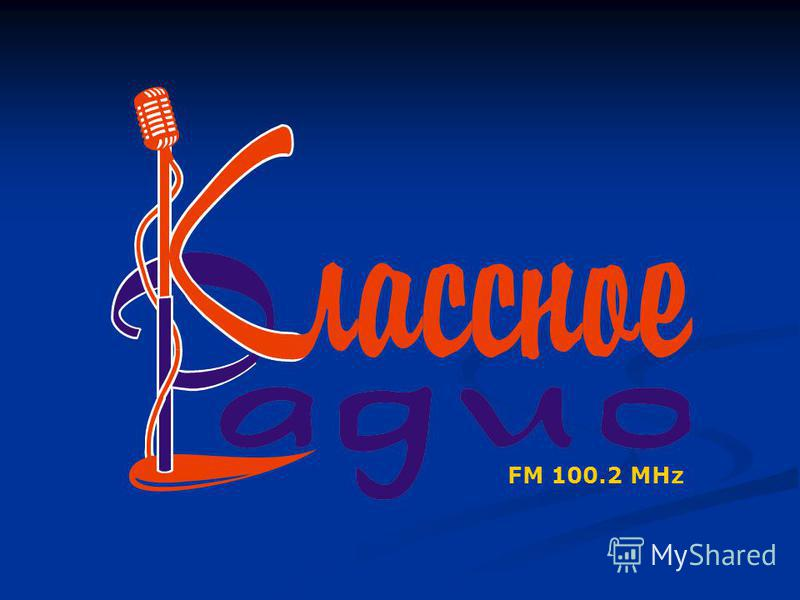 FM 100.2 MHz