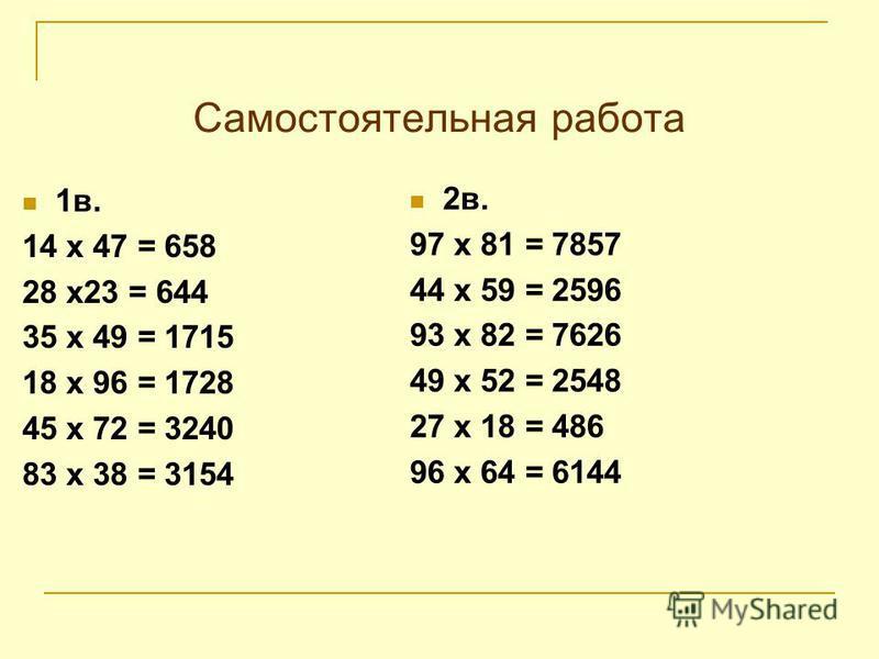 Быстрый счёт 323+195+277 94+106+399+101 244+175+56 188+112+67+133 206+508+194 45+155+11+89