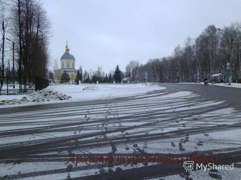 Архитектура Новозыбкова