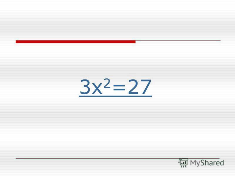 3x 2 =273x 2 =27