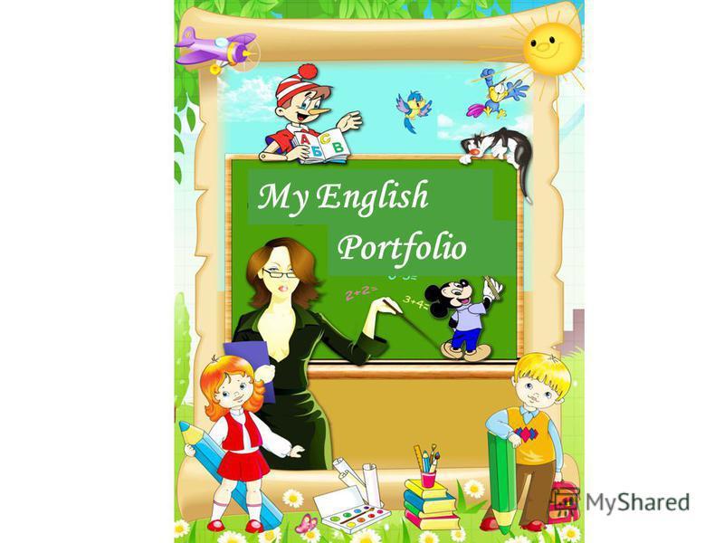 портфолио английского картинки