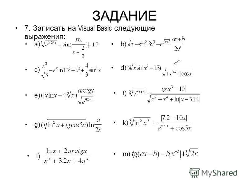ЗАДАНИЕ 7. Записать на Visual Basic следующие выражения: b)a) k) f) d) c) e) g) l) m)