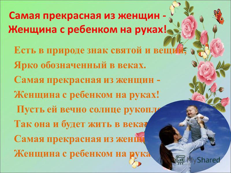 Сценарий юбилея 50 лет маме конкурсы