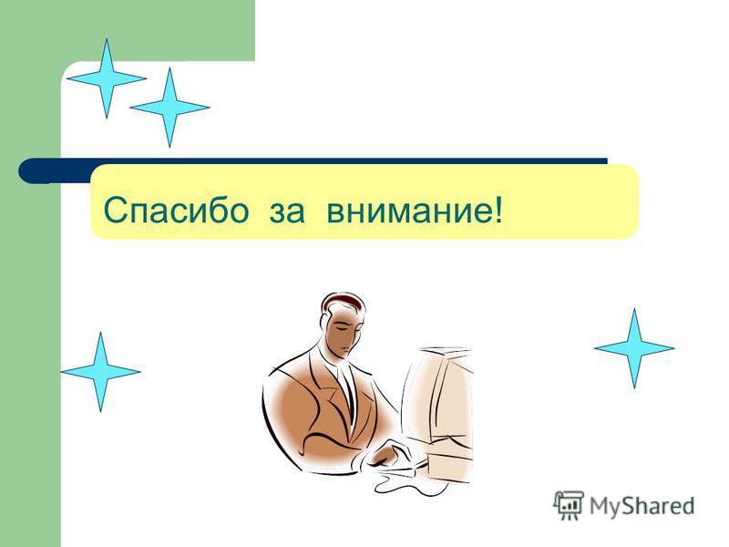 Сабанеевские Ванны Сабанеевские ванны, - как в своё время писала газета