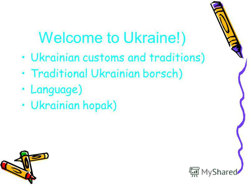 Welcome to Ukraine!) Ukrainian customs and traditions) Traditional Ukrainian borsch) Language) Ukrainian hopak)