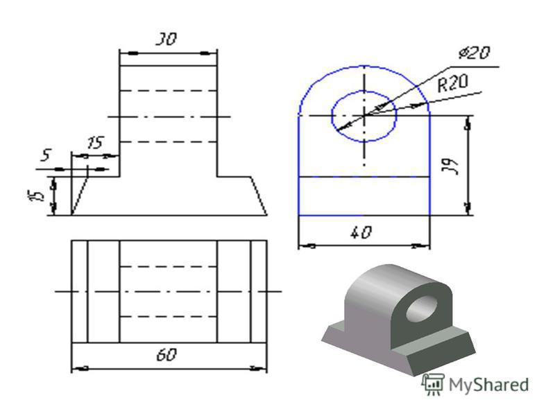 Задания для самостоятельной работы 1. Построить отрезки: горизонтальный длиной 60 мм, вертикальный – 120 мм, наклонный – 40 мм, угол наклона 20 0 2. Построить прямоугольник с вершиной в начале координат высотой 70 мм и шириной 120 мм 2. Построить пря