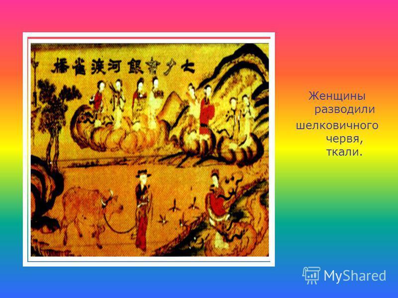 Изобретения и открытия древних китайцев