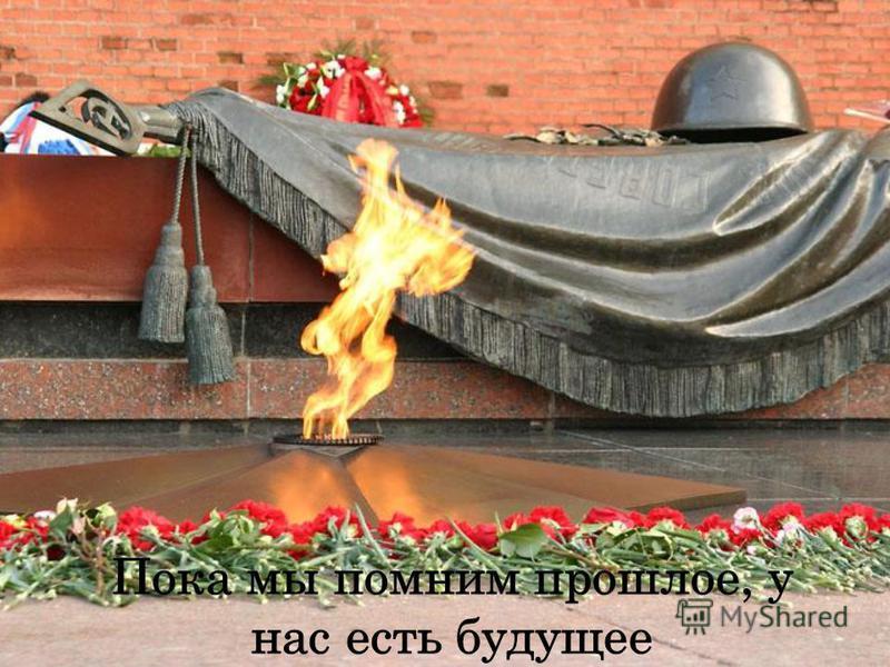 Бронекатер БК-302 Героям-речникам Амурской военной флотилии, участникам Великой Отечественной войны