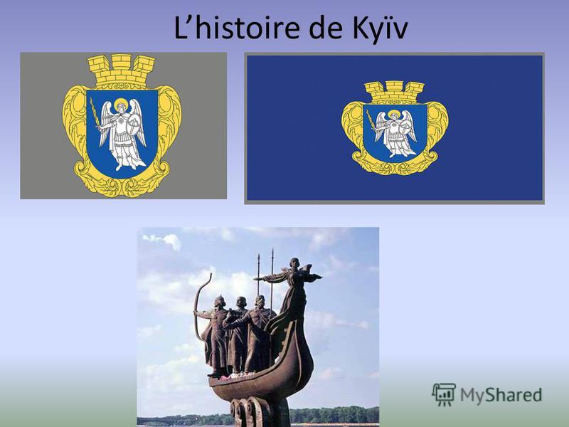 Lhistoire de Kyїv