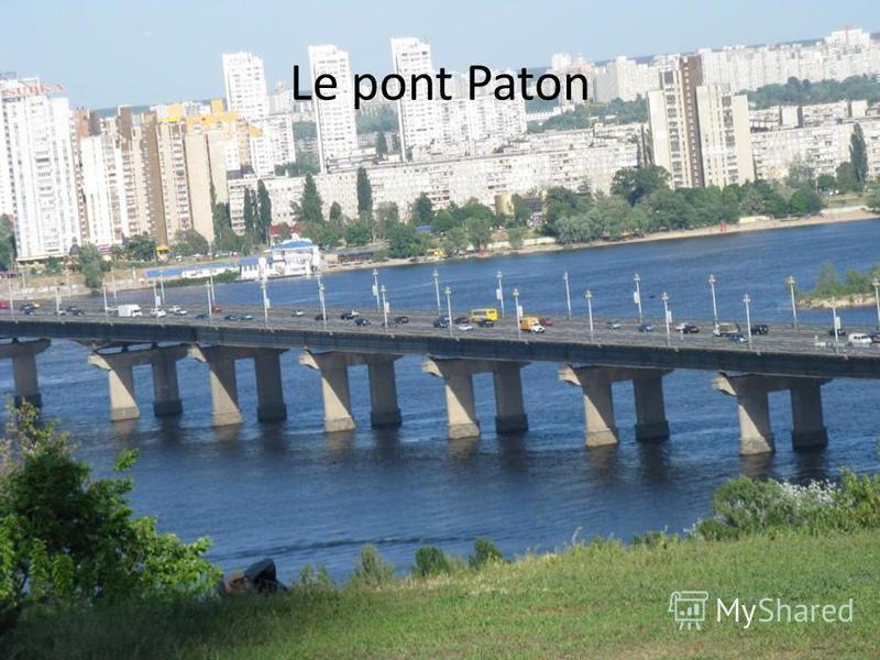 Le pont Paton