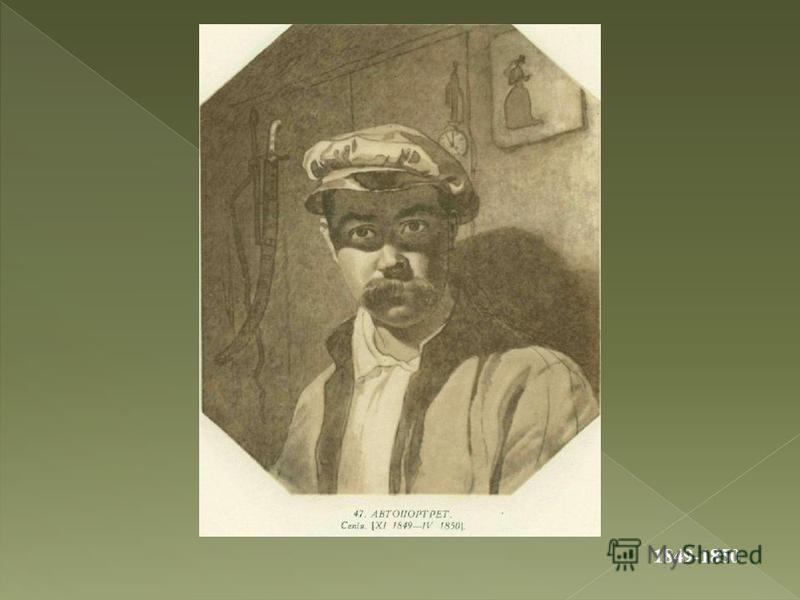 1849-1850