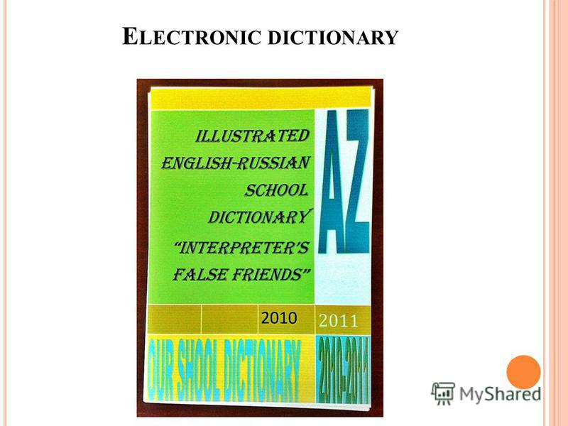 E LECTRONIC DICTIONARY