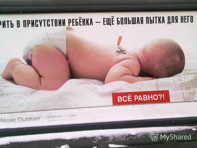 © 2010 Национальный фонд защиты детей от жестокого обращения Слайд 5