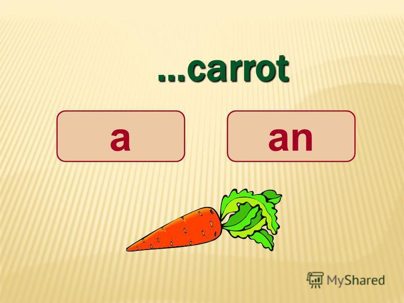 …carrot aаnаn