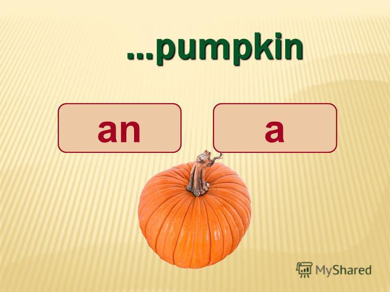 …pumpkin aаnаn