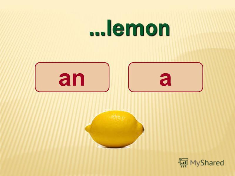 …lemon aаnаn