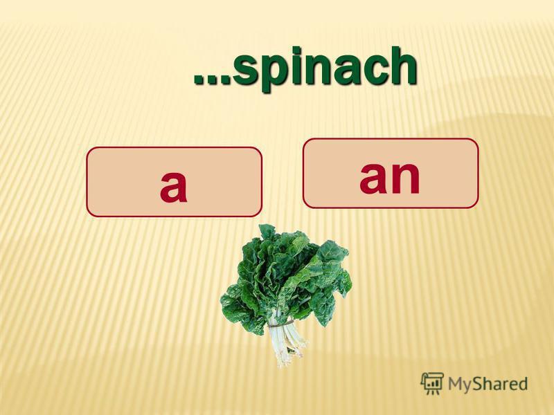 …spinach a аnаn