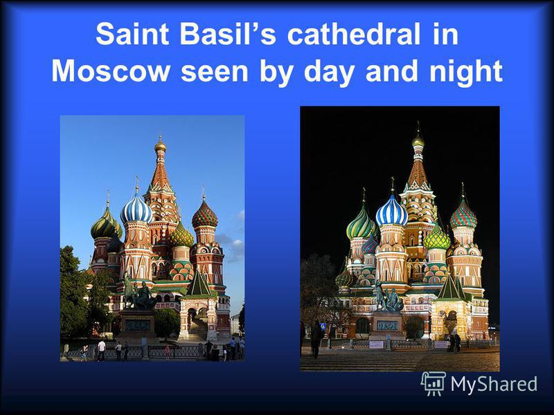 Saint Basils cathedral in Moscow seen by day and night