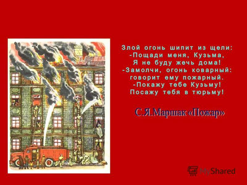 К.Чуковский «Путаница»