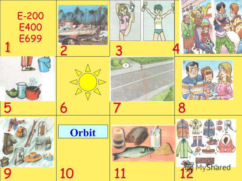 11 23 4 Е-200 Е400 Е699 5678 9101112 Orbit