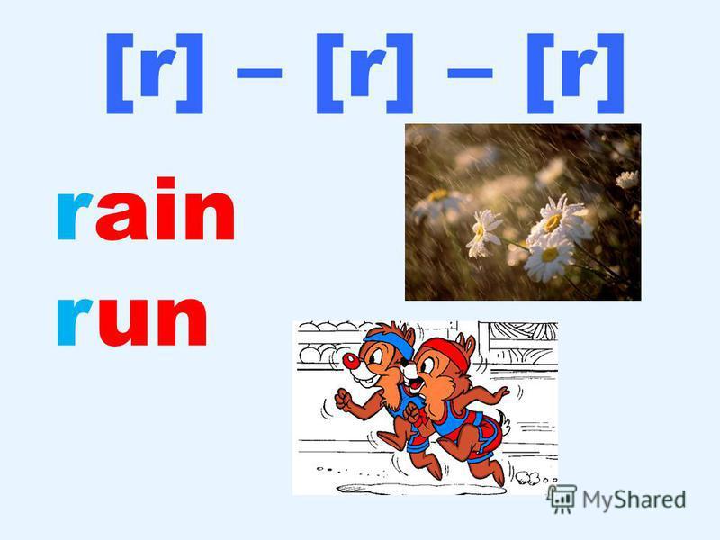 [r] – [r] – [r] rain run