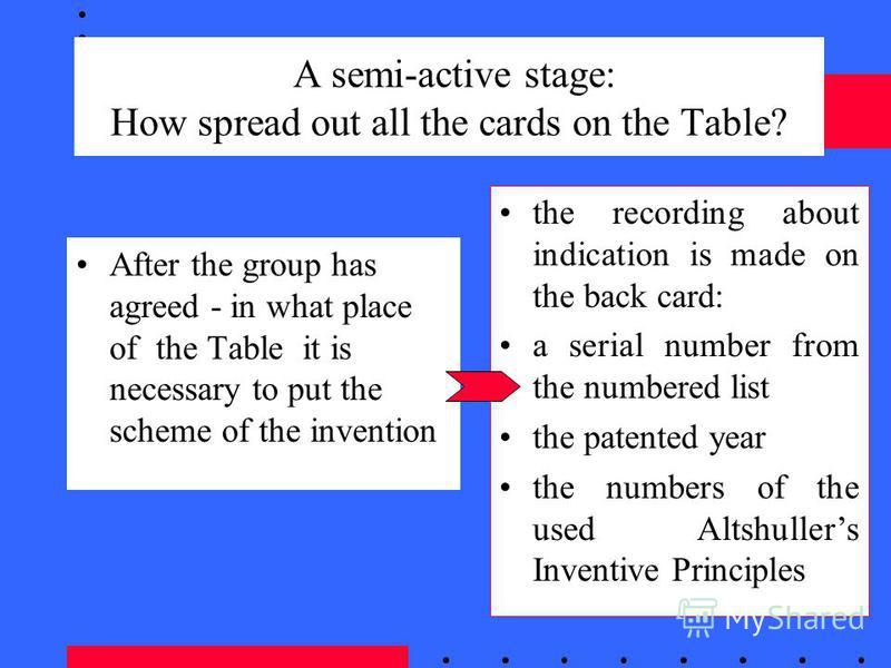 A semi-active stage: How spread out all the cards on the Table? After the group has agreed - in what place of the Table it is necessary to put the scheme of the invention the recording about indication is made on the back card: a serial number from t