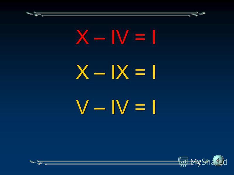 X – IV = I X – IX = I V – IV = I