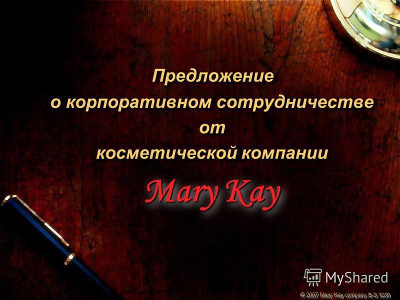 Mary Kay Mary Kay Предложение Предложение о корпоративном сотрудничестве о корпоративном сотрудничестве от от косметической компании косметической компании Предложение Предложение о корпоративном сотрудничестве о корпоративном сотрудничестве от от ко