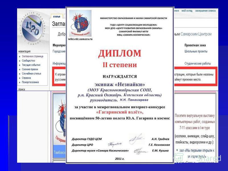Н.Н. Пономарева