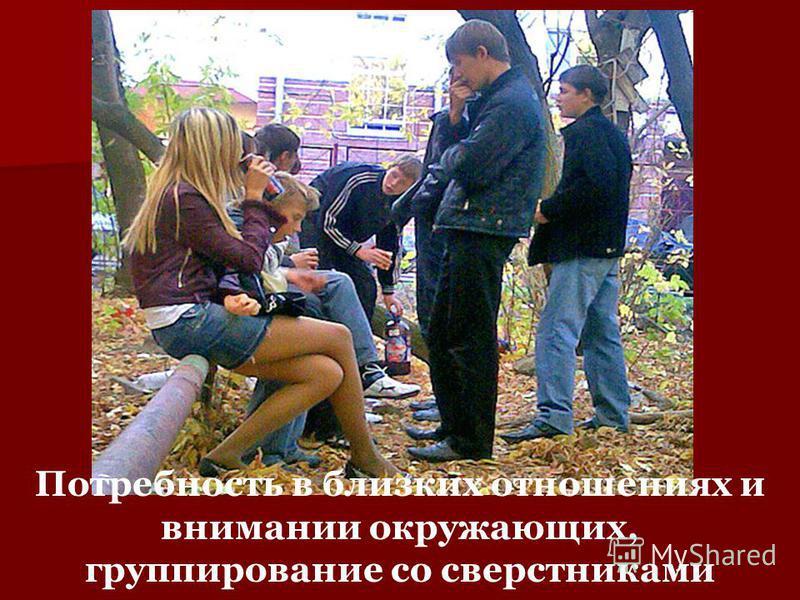 devushki-trahnuli-parnya-po-ocheredi
