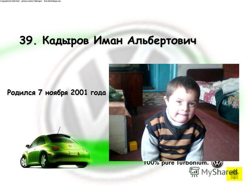 39. Кадыров Иман Альбертович Родился 7 ноября 2001 года