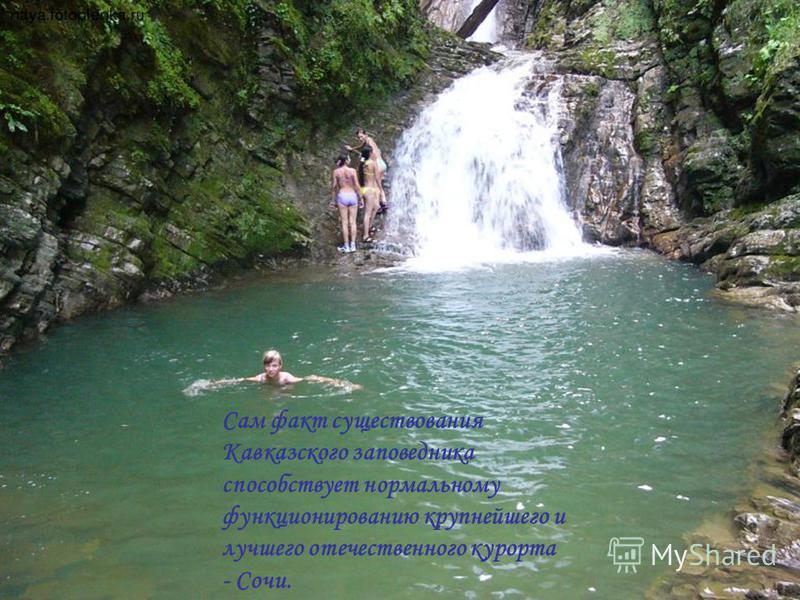В декабре 1999 года был включен в список объектов Всемирного природного наследия ЮНЕСКО.