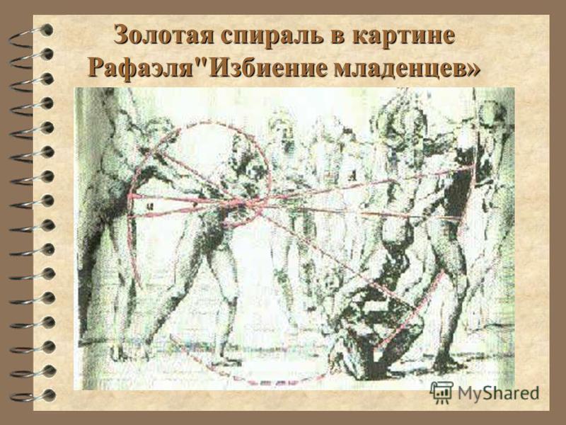 Картина Александр Сергеевич Пушкин в селе Михайловском