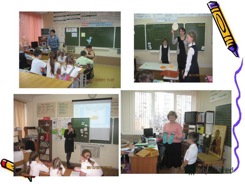 2011-2012 уч.г. 12 классов,из них- 2,3,4 классы.В каждой параллели по 4 класса Школьный научно- практический семинар 08.12.11