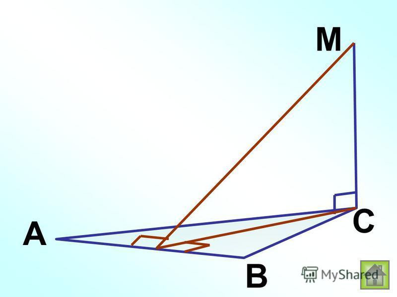 B А С М