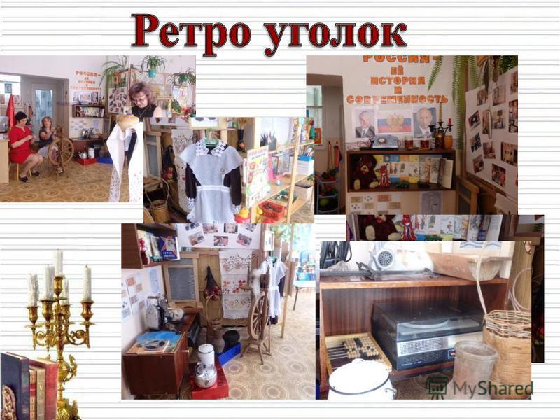 Подготовительная группа 1 Воспитатели: Волынкина В.В. Чигарькова И.Н.