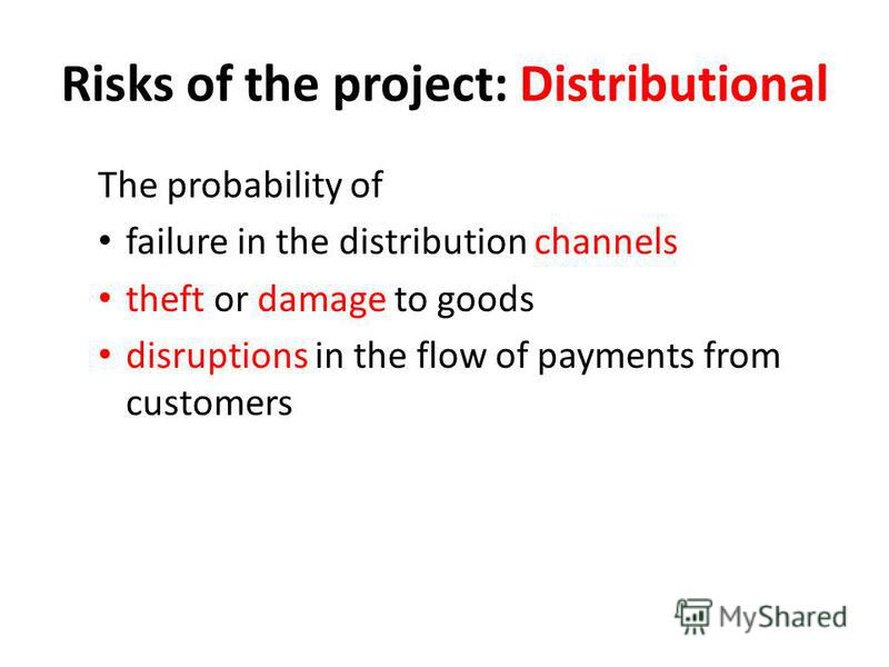 Risks of the project: Distributional The probability of failure in the distribution channels theft or damage to goods disruptions in the flow of payments from customers