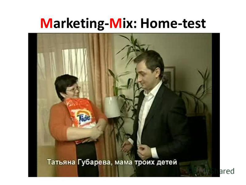 Marketing-Mix: Home-test