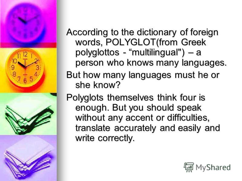 According to the dictionary of foreign words, POLYGLOT(from Greek polyglottos - multilingual