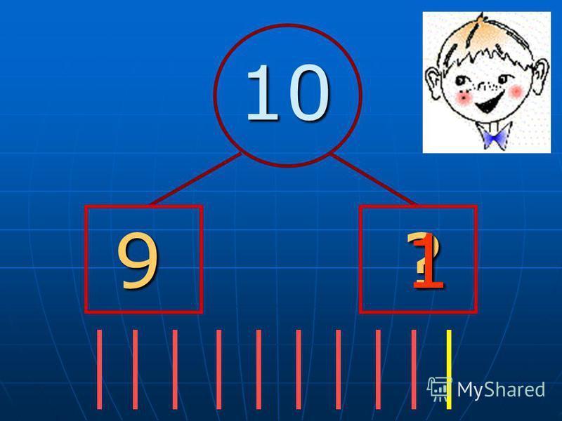 10 1?9