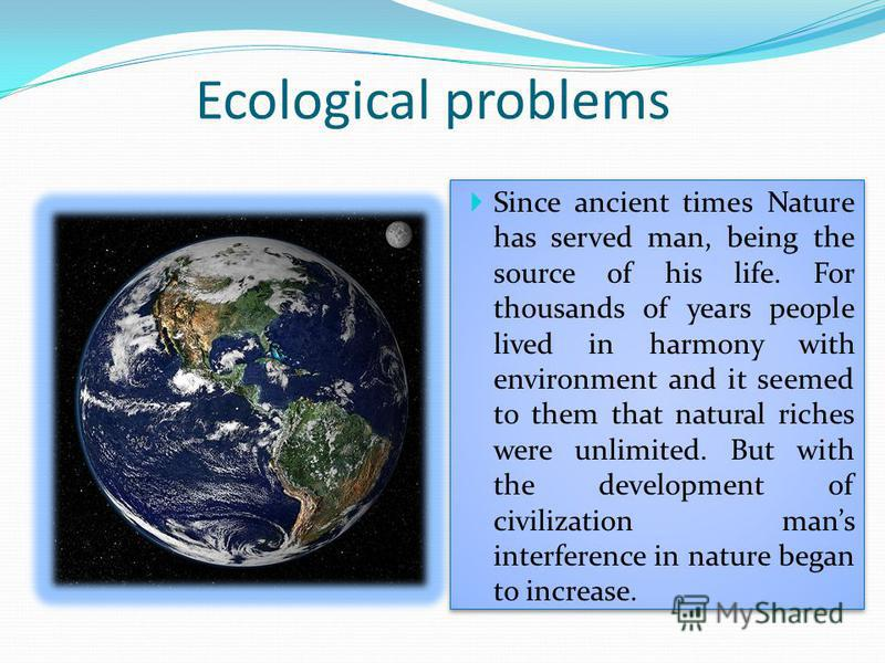 Aim: To introduce the environmental problems facing the mankind Objectives: 1. To explore the necessity of learning environmental problems. 2.To take the environmental problems in Stary Oskol into consideration. 3.To offer the ways to solve the envir