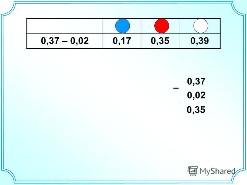 0,37 – 0,020,170,350,39 0,37 0,02 – 0,35