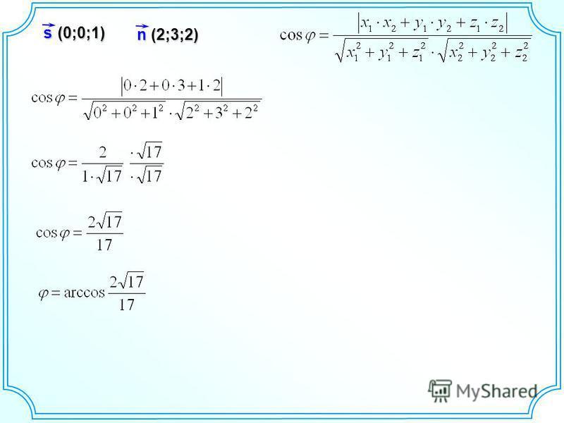 (2;3;2)n (0;0;1)s