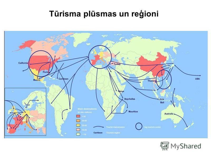 Tūrisma plūsmas un reģioni