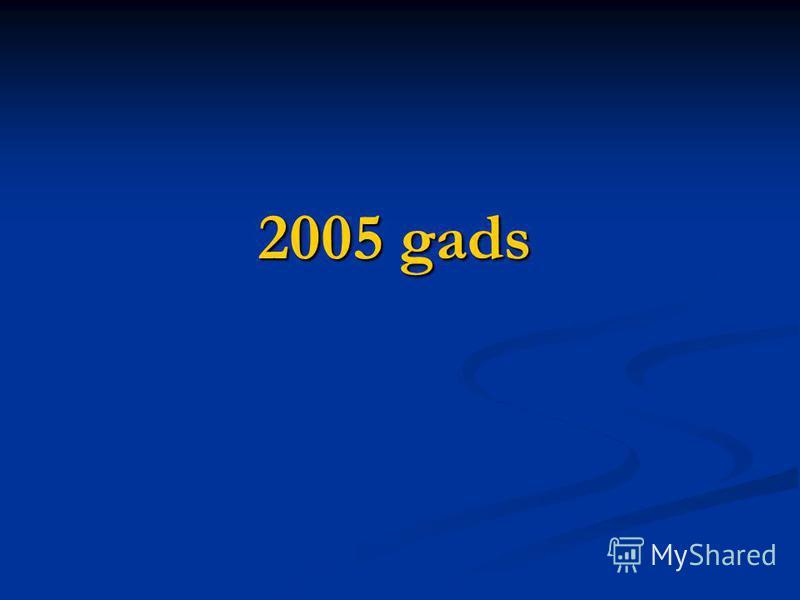 2005 gads