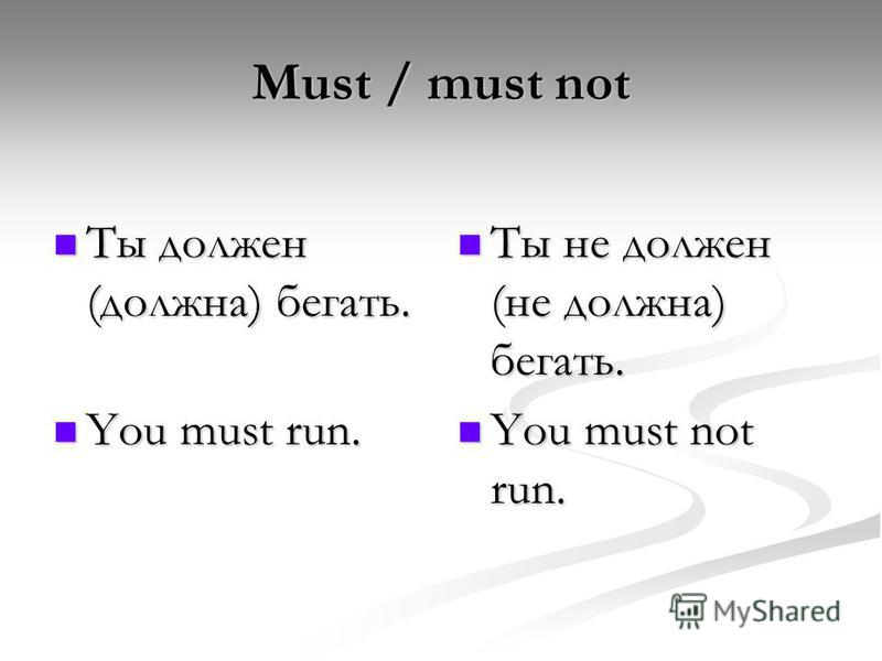 Послушай и прочитай: []: shirt, short, she, fish, shop, shy, wash [ʧ]: cheese, teach, teacher, much, chess [ʤ]: jump, cabbage, jam, jeans, juice
