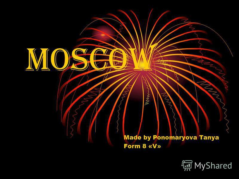 MOSCOW Made by Ponomaryova Tanya Form 8 «V»